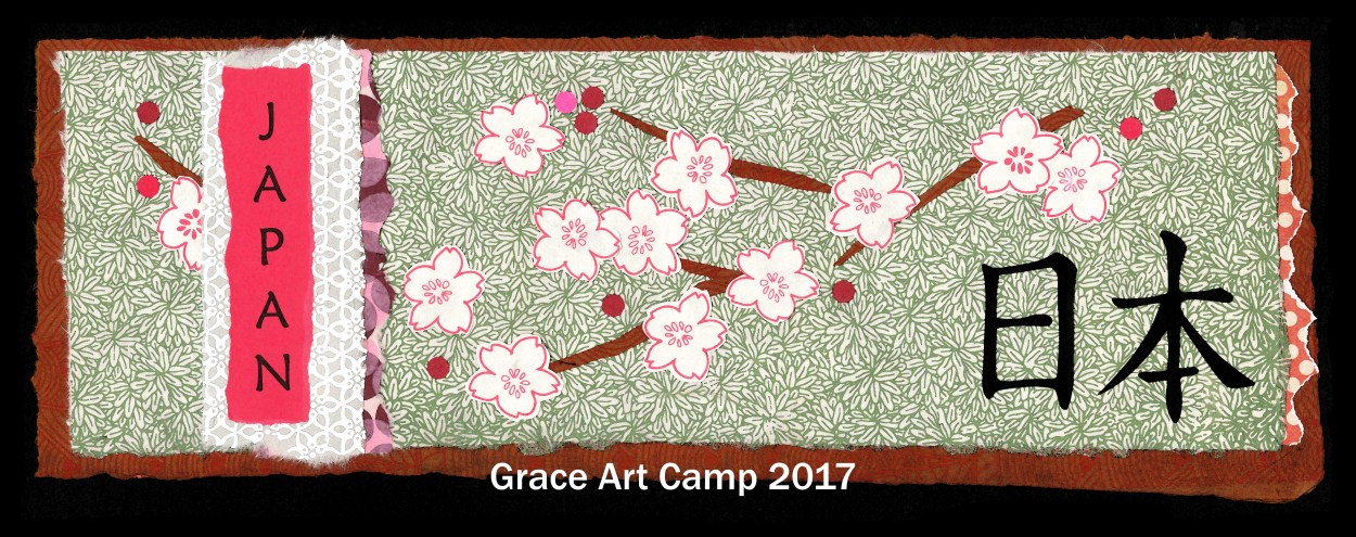 jpg-of-japan-collage-with-typeblack-borders